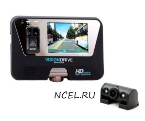 Vision Drive VD 8000 HDS